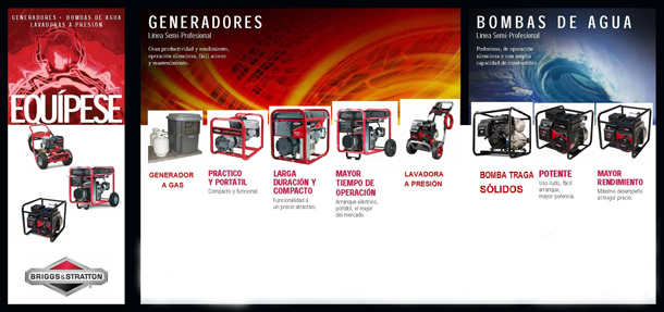 sectorcomercial
